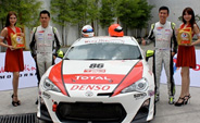 TOTAL Oil Malaysia announces collaboration with Team Wing Hin Motorsports